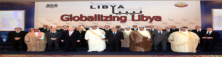 Libya — people or oil