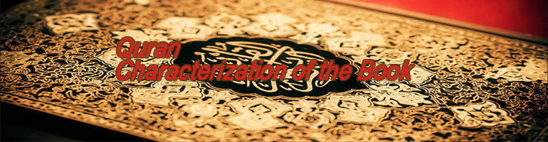 Quran - Characterization of the Book