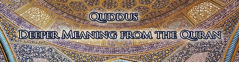 Quddus - Deeper Meaning from the Quran