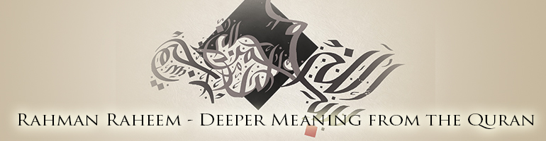 Rahman Raheem - Deeper Meaning from the Quran