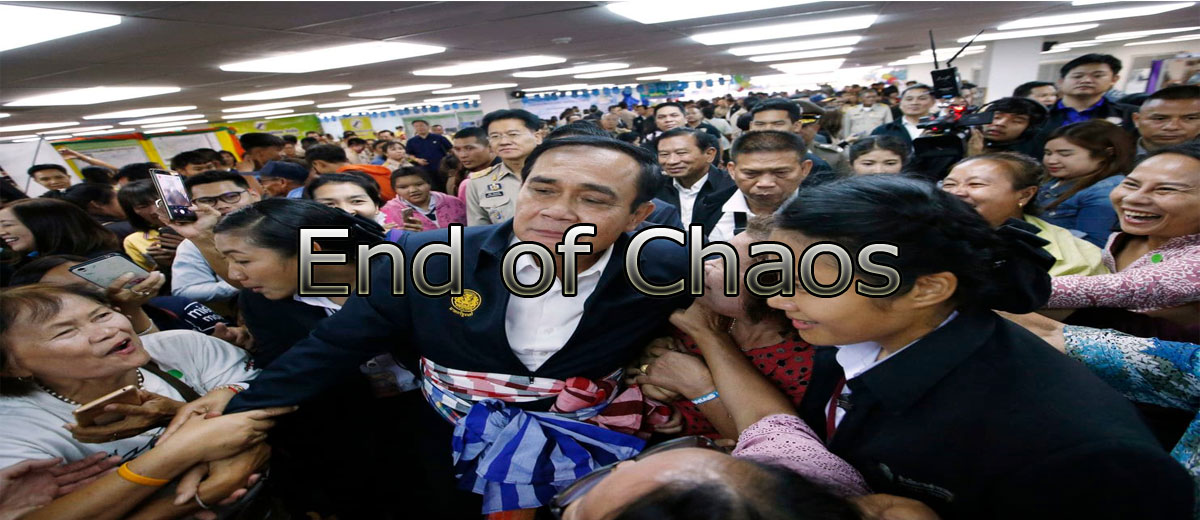 End of Chaos